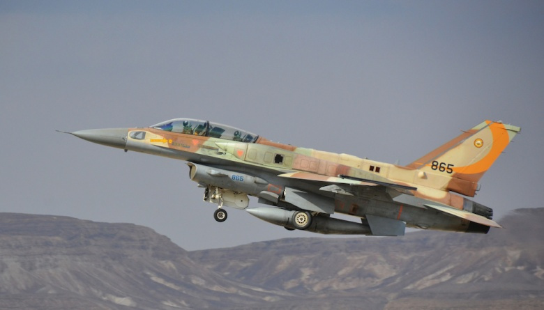 Israeli Warplanes Strike Gaza. IDF Accuses Iran Of Fueling Palestinian-Israeli Conflict