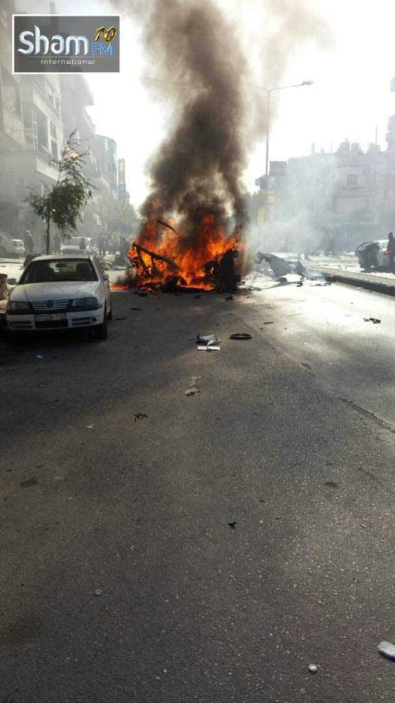 Car Bomb Attack Kills 11 People In Syria's Homs City (Photos) - UPDATED