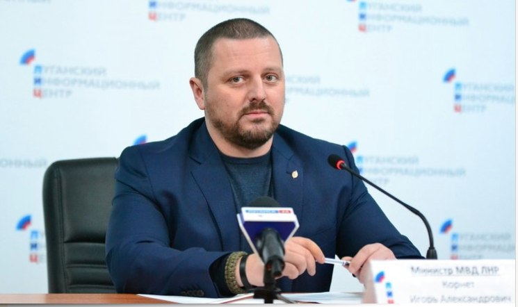 """LPR Interior Minister: 2016 """"Coup Attempt"""" In Republic Was Fabcricated"""