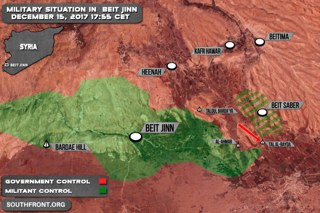 Military Situation In Syria's Beit Jinn Pocket On December 15, 2017 (Map Update)