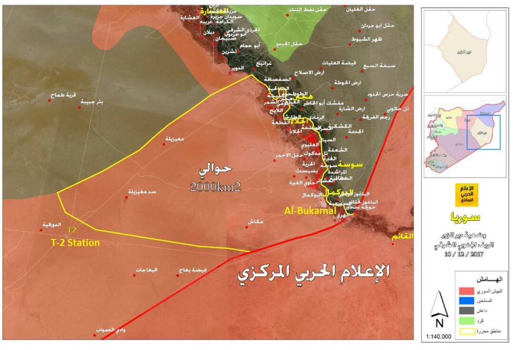 Syrian Army Launches Military Operation To Secure Homs And Deir Ezzor Deserts, Captures 2000km2 (Map)