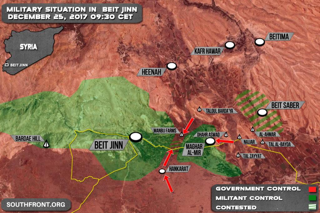 Syrian Army Liberates Manbij Farms, Encircles Militants In Beit Jinn (Map)