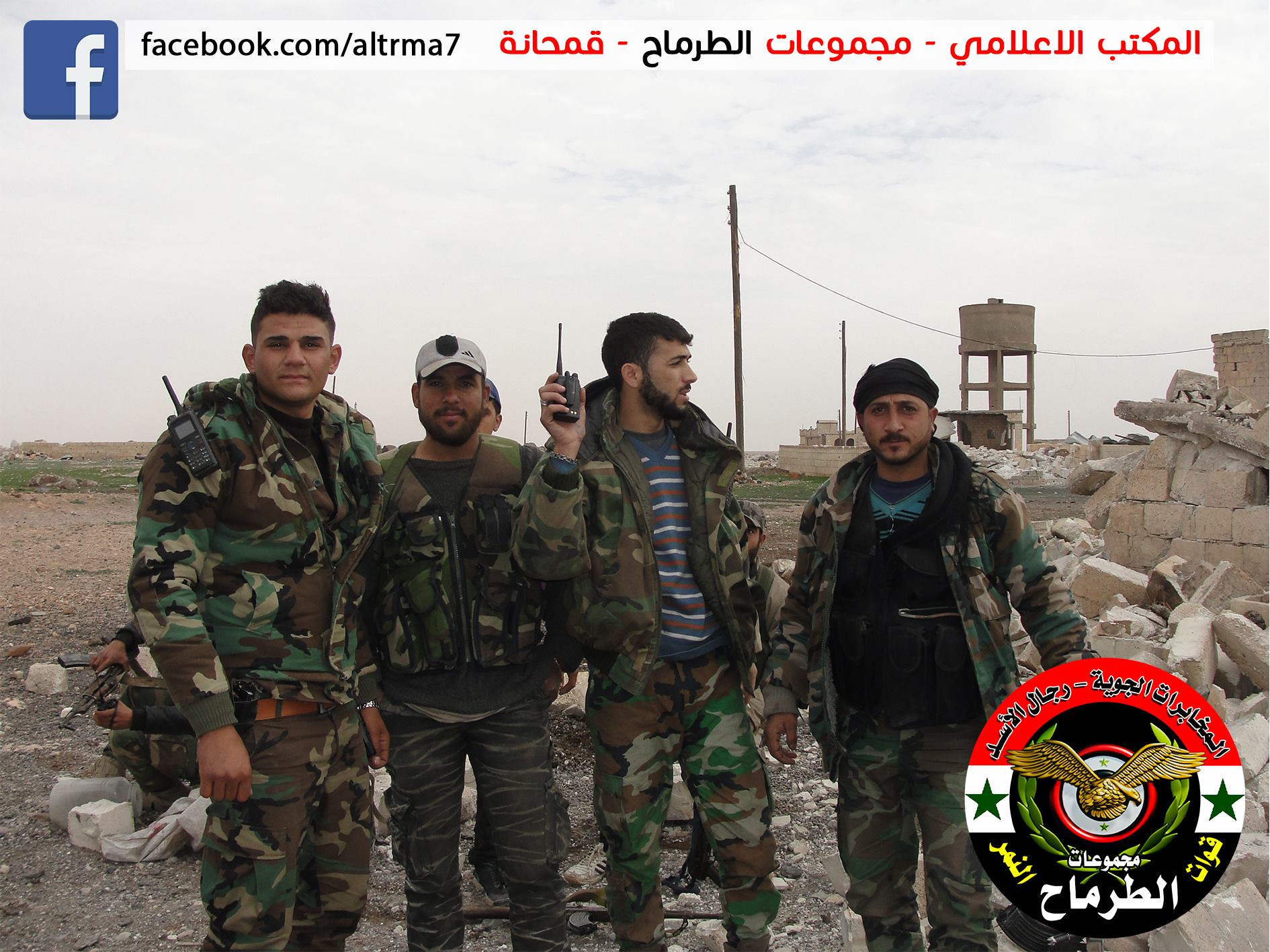 Syrian Army Captures Strategic Village Of Abu Dali, Several Other Villages In Southern Idlib (Photos)