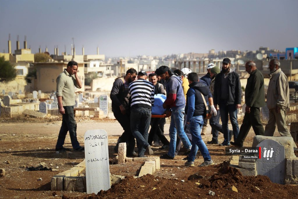 Notorious Militant Leader Assasinated In Syria's Daraa