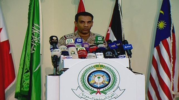 Houthis Launched 83 Ballistic Missiles Since 2015 - Saudi-led Coalition