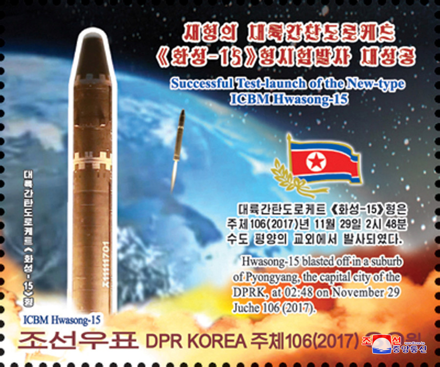 In Photos: North Korea's Stamps Celebrating Hwasong-15 ICBM Launch