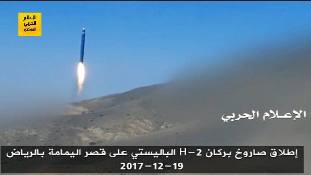 Videos, Photos: Houthis Launch Missile At Saudi Capital