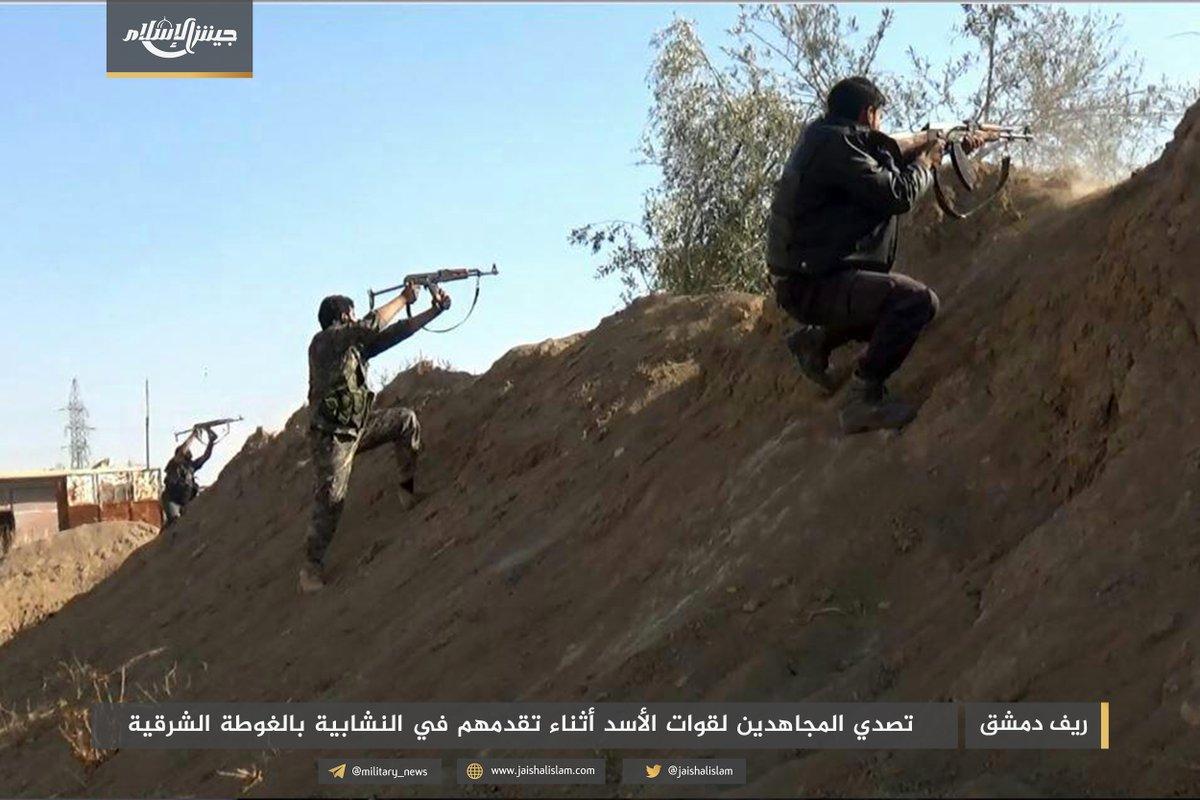 Syrian Army Clashes With Jaysh al-Islam And Ahrar al-Sham In Eastern Ghouta (Photos, Videos)