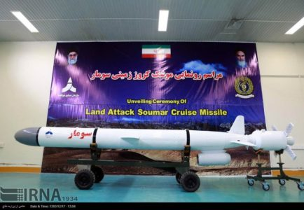 Houthis Launched Cruise Missile On Nuclear Power Plant In UAE (Photos, Video)