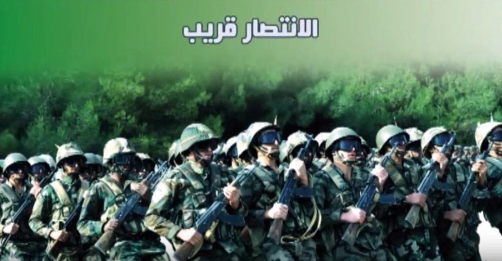 Syrian Defense Ministry Announces Formation Of New Elite Brigade Within 5th Assault Corps