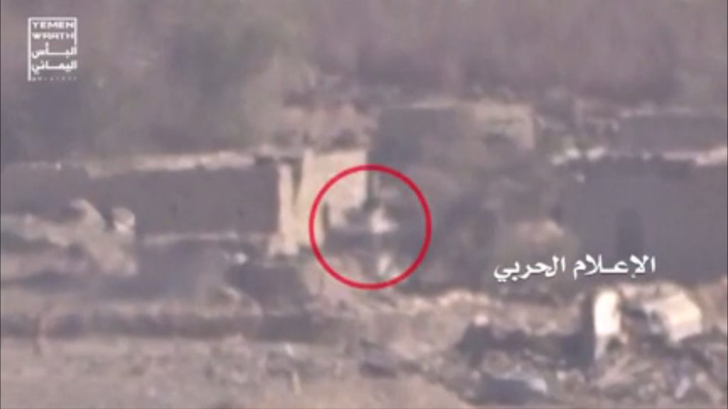 Video: Houthi Forces Destroy Convoy Of Saudi-led Forces In Northern Yemen