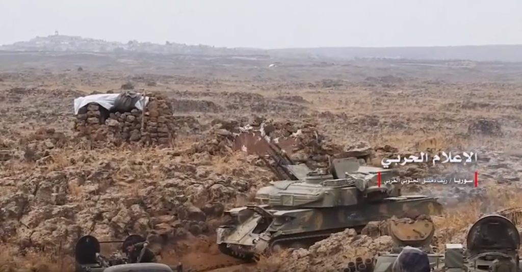 Video: Government Forces Advance Further Against Militants In Beit Jinn Pocket