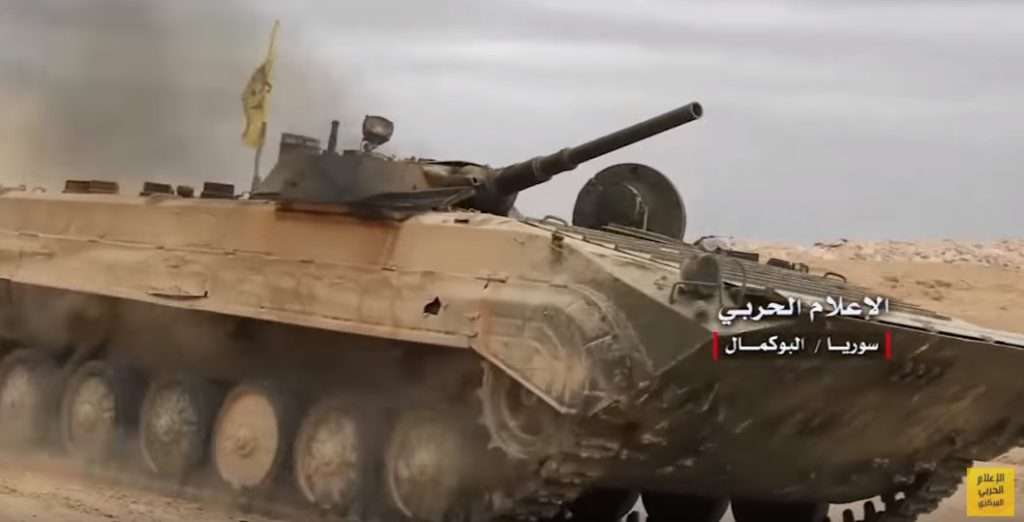 Videos: Pro-Government Forces Operation Against ISIS In Al-Bukamal Countryside