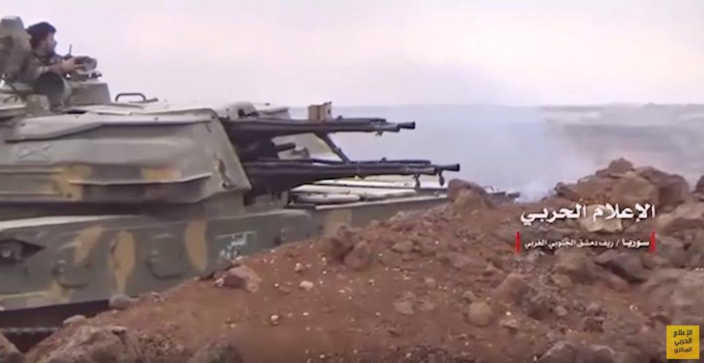 Video: Syrian Troops Advance On Maghar al-Mir In Beit Jinn Pocket