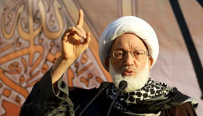 """""""Day Of Rage"""" In Bahrain In Solidarity With Prominent Shia Leader"""
