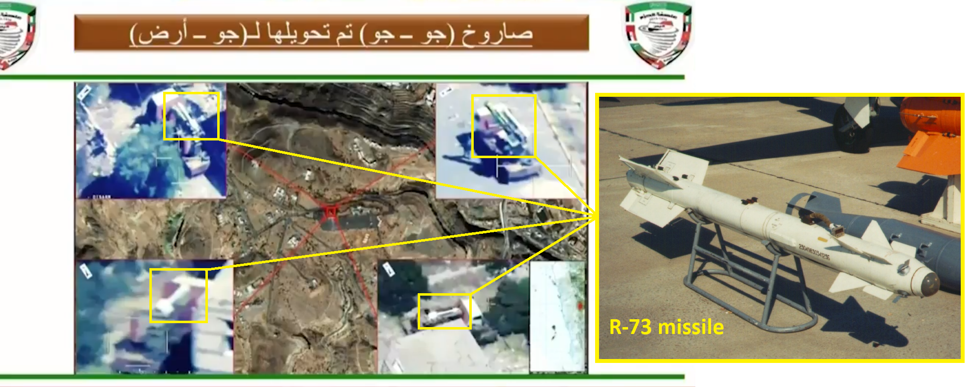 Houthis Release Video Of MQ-1 Drone Being Shot Down Over Sanaa