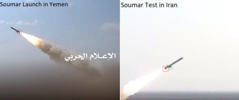 Video Confirms: Houthis Launched Soviet-Made Long Range Cruise Missile On Nuclear Power Plant In UAE