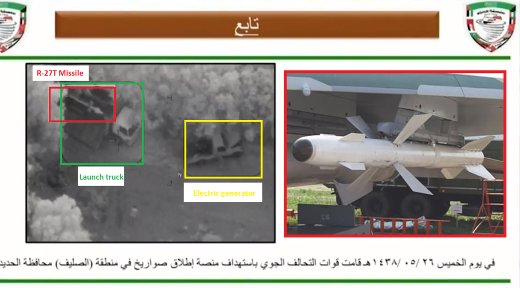 Yemeni Houthis Turned Soviet Air-To-Air Missiles Into Ground-To-Air Missiles To Combat Saudi-led Coalition Warplanes