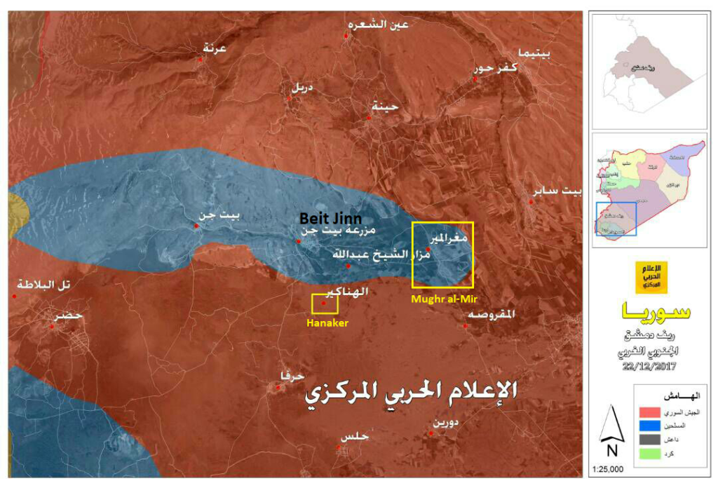Syrian Army Secures Large Part Of Mughr al-Mir In Western Ghouta. Militants Request Negotiations (Map, Videos)