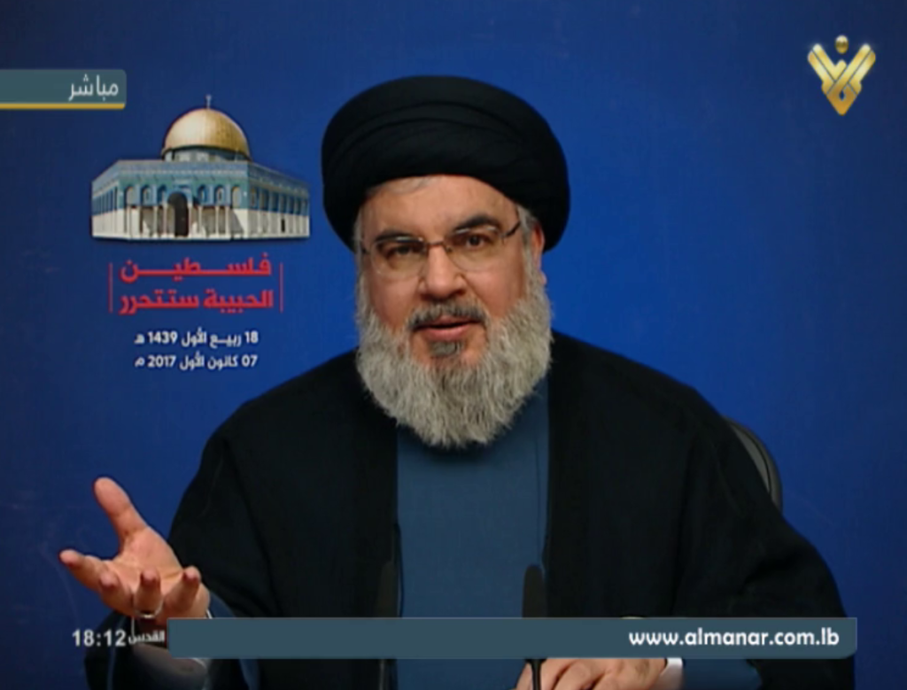 "Hezbollah Supports Hamas Call For ""New Intifada"" Against Israel"