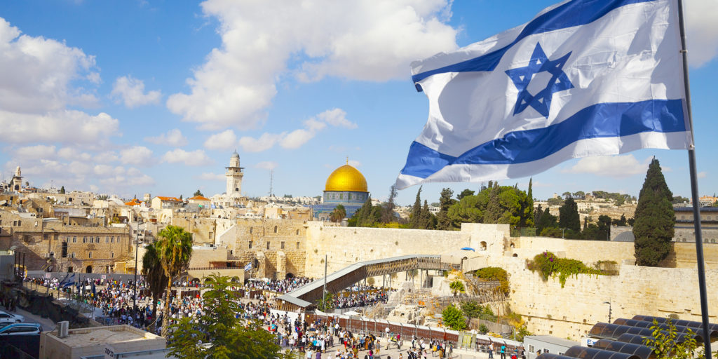 US President May Recognize Jerusalem As Israel's Capital Next Week