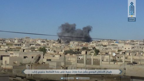 Hayat Tahrir al-Sham Repels Attack Of Syrian Army In Northern Hama, Russia Increases Airstrikes On Terrorists (Photos, Videos)
