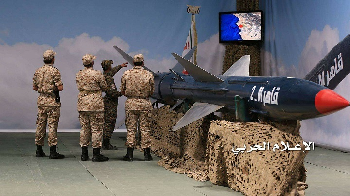 Pro-Houthi Media: Yemeni Forces Launch Two Missiles At Saudi Targets