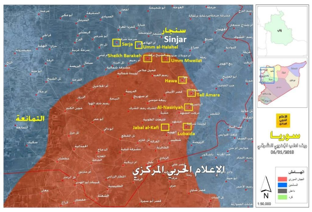 Government Forces Capture 2 Villages Near Sinjar In Southern Idlib (Map)