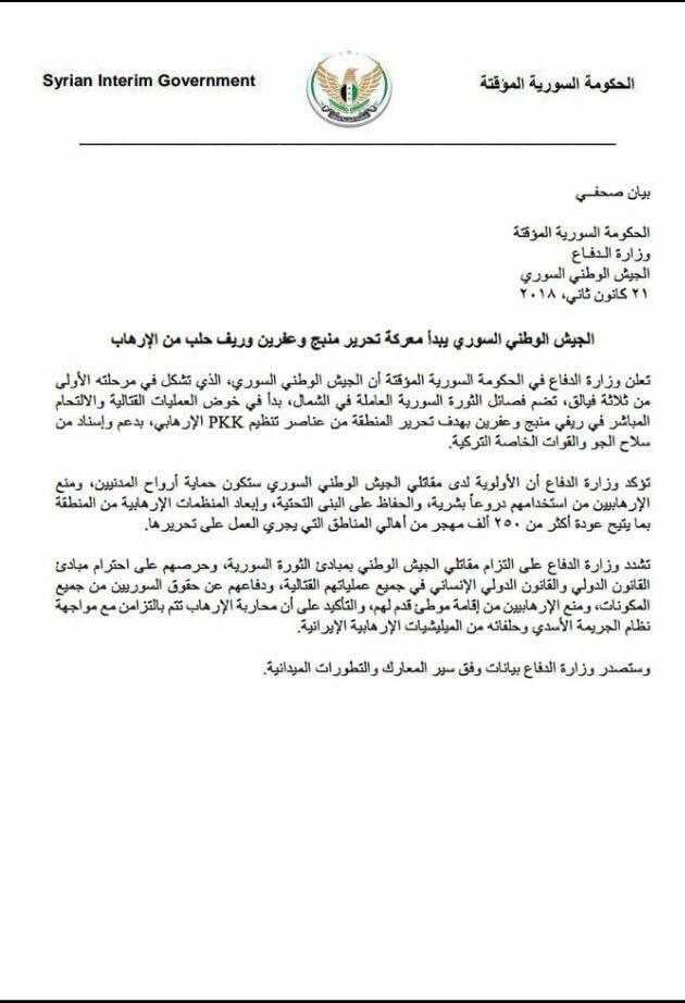 Syrian Interim Government Claims It Launched Military Operation Against US-backed Forces In Manbij