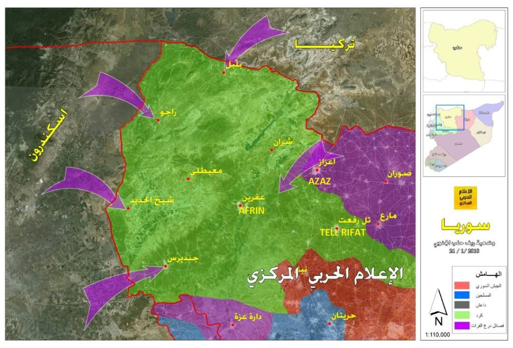 Turkish Forces Open New Front Against YPG, Advance On Afrin From Azaz