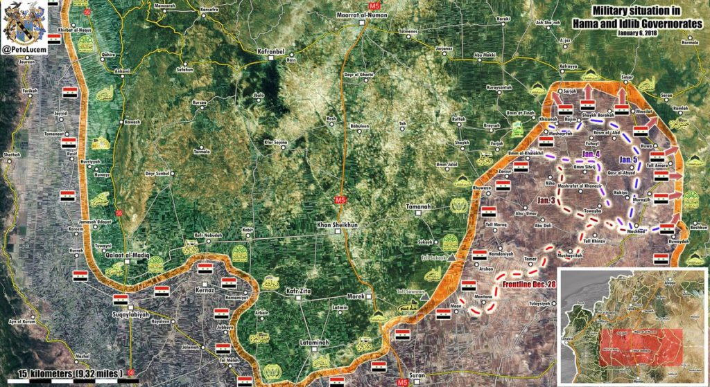 Government Forces Enter Key Village Of Sinjar In Southern Idlib - Reports