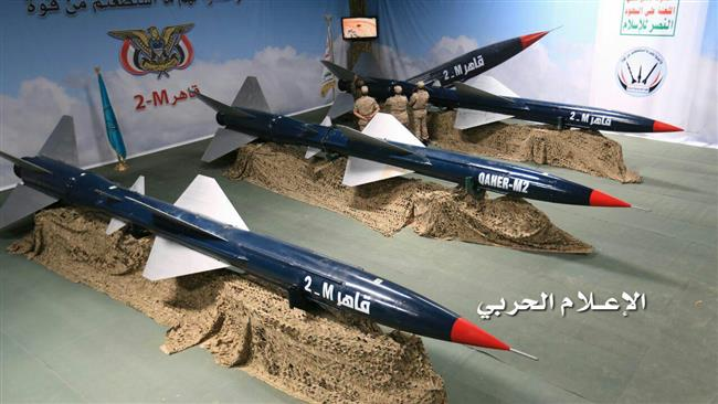 35 Saudi-Backed Fighters Killed In Houthi Missile Strike In Yemen's Ta'izz Province - Report