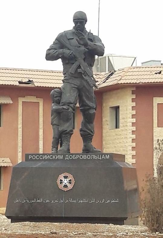 Photo: Monument Paying Tribute To Russian Volunteers Appears In Syria