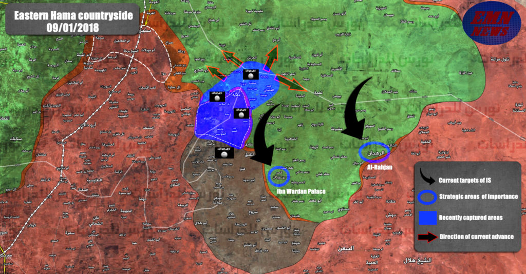 ISIS Terrorists Resume Activity In Northeastern Hama, Captures Villages From Other Militant Groups