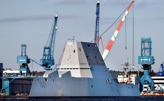 "Miracle Of US Navy Destroyer — ""Zumwalt"" Waits in Vain its Shells"