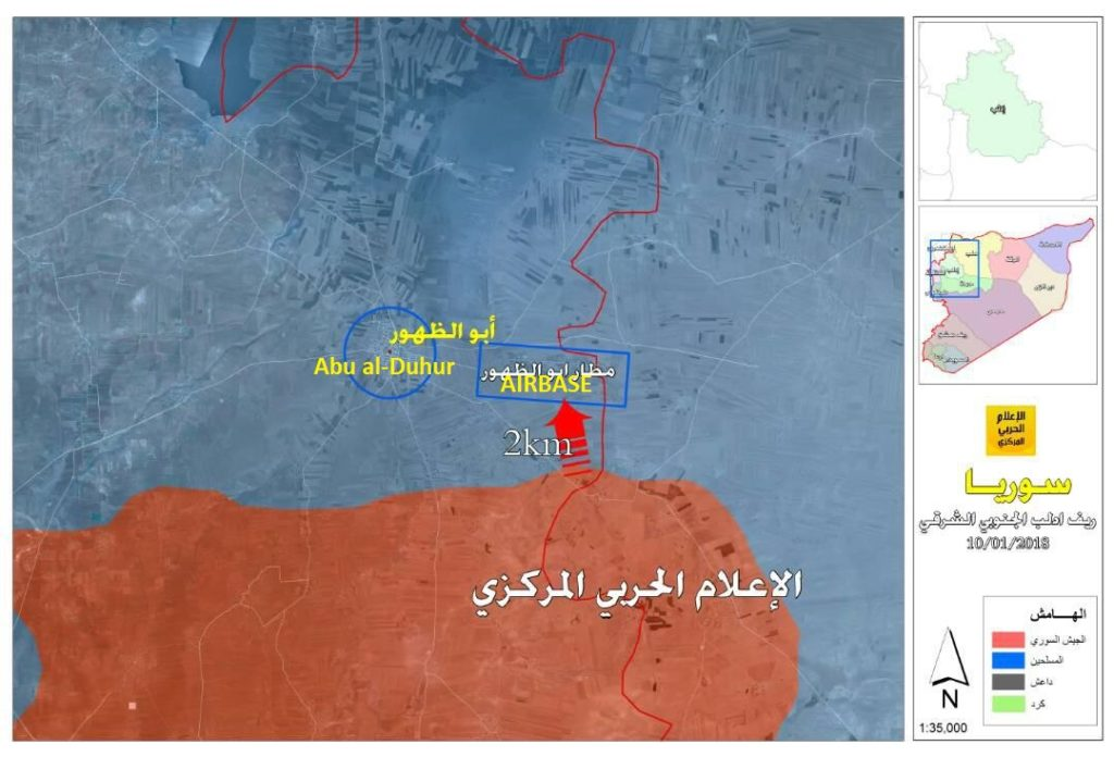 Syrian Army Liberated 12 More Villages From Militants, Deploys Within 2km From Abu al-Duhur Airbase