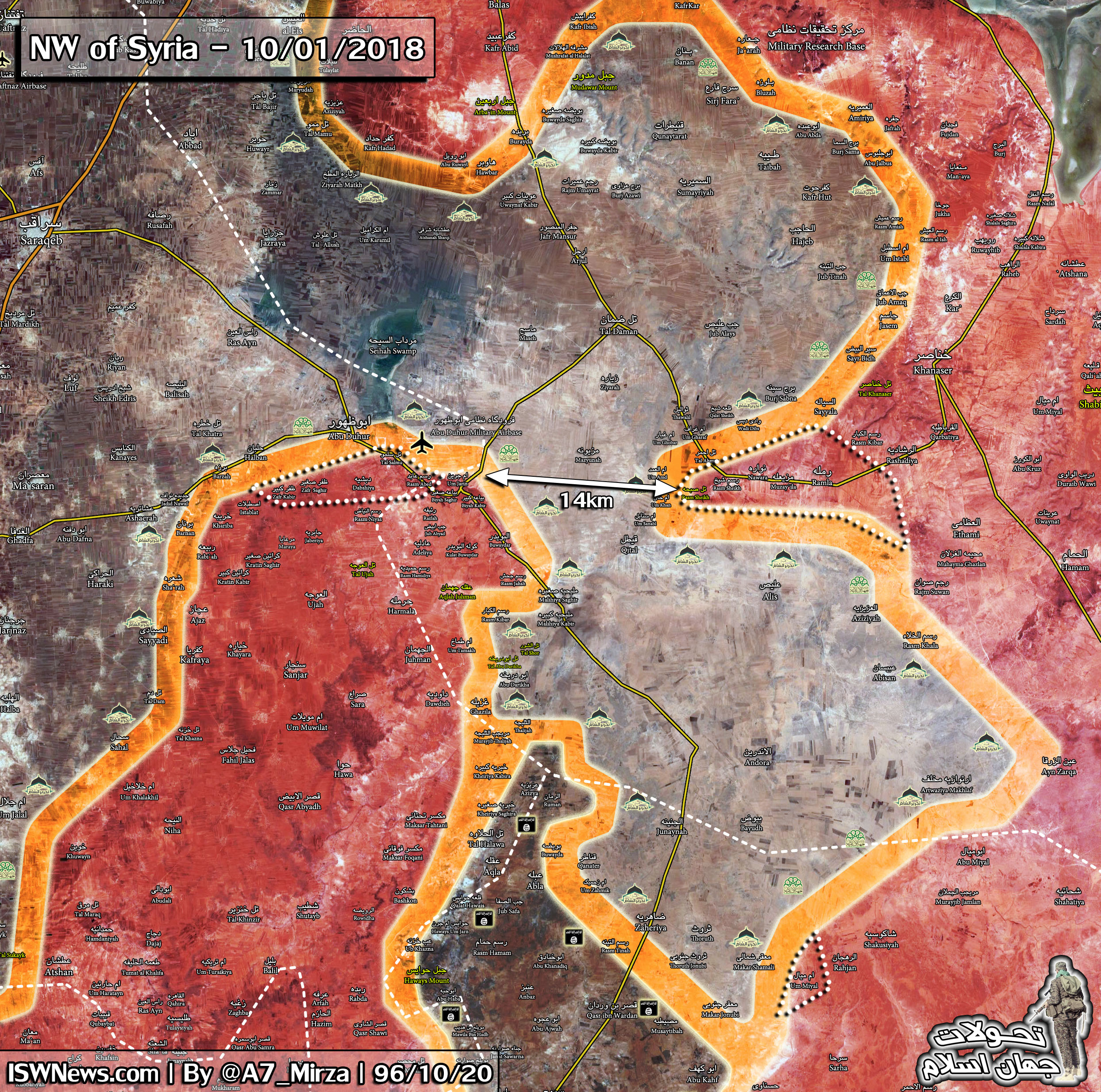 Syrian Army Launches Final Push To Liberate Abu al-Duhur Airbase