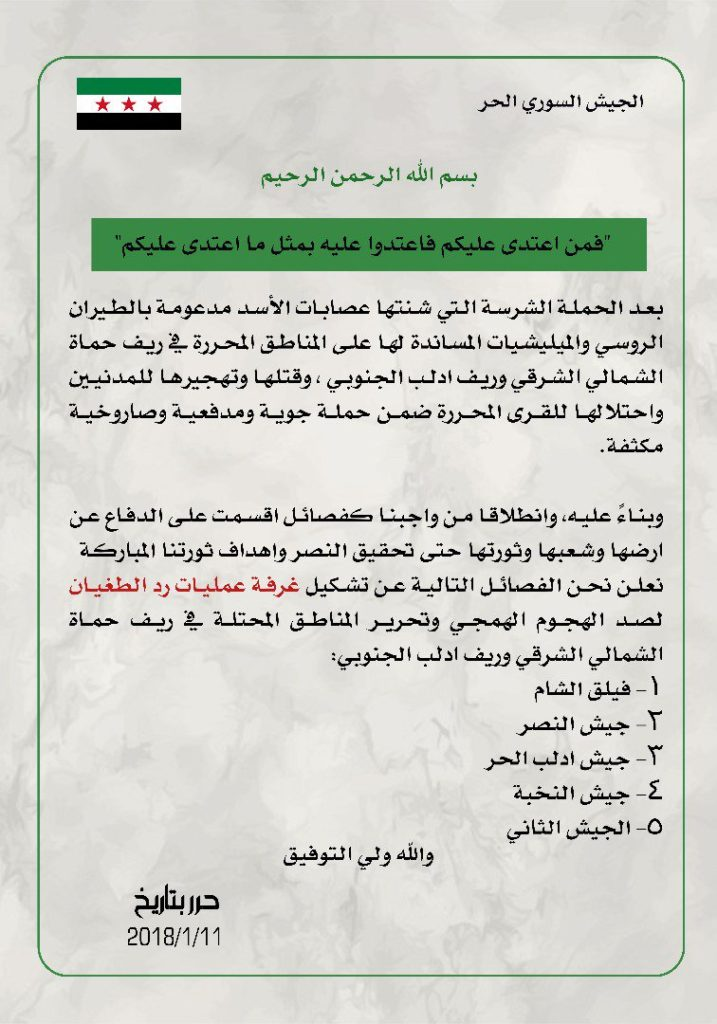 """Idlib De-Escalation Zone Collapses As """"Moderate Opposition"""" Groups Hurry Up To Help Their Al-Qaeda-Linked Counterparts"""