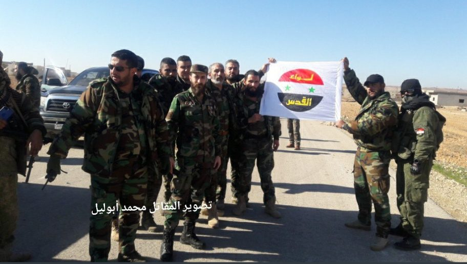 Liwa al-Quds Joins Syrian Army's Advance On Abu al-Duhur Airbase (Photos)