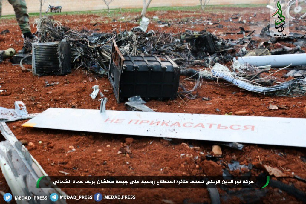 Russian Reconnaissance UAV 'Forpost' Crashed In Northern Hama (Photos)