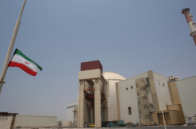 U.S. Stays In Iran's Nuclear Deal, But Expands Anti-Iranian Sanctions