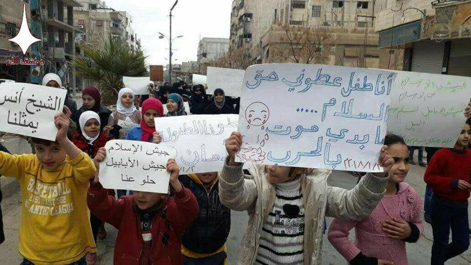 Large Civilian Protests Against Hay'at Tahrir al-Sham In Southern Damascus (Photos, Video)