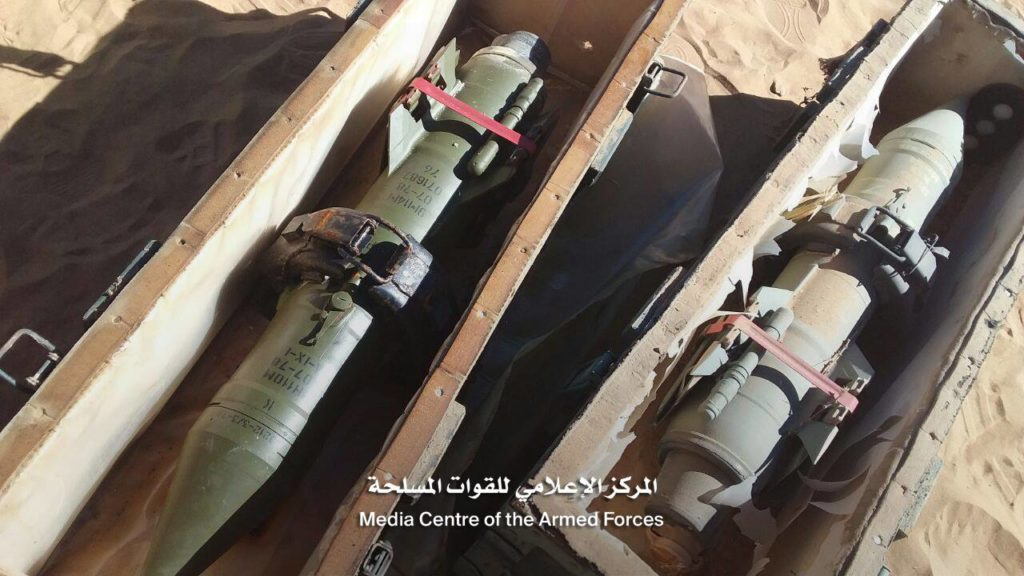Saudi-led Coalition Forces Advance In Houthis' Heartland