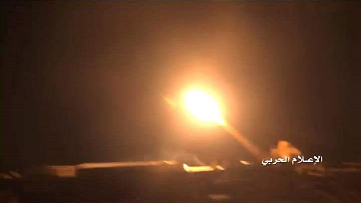 Yemeni Forces Downed F-15 Jet Of Saudi-led Coalition Over Sanaa - Media