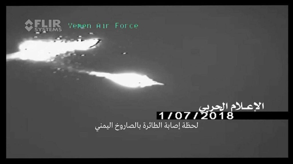 Houthis Released Video Showing Moment When Saudi-led Coalition F-15 Was Hit By Surfate-To-Air Missile