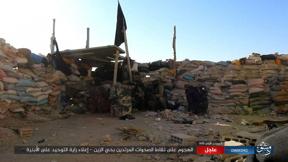 ISIS Captures More Positions From Other Militant Groups In Southern Damascus (Photos, Video)