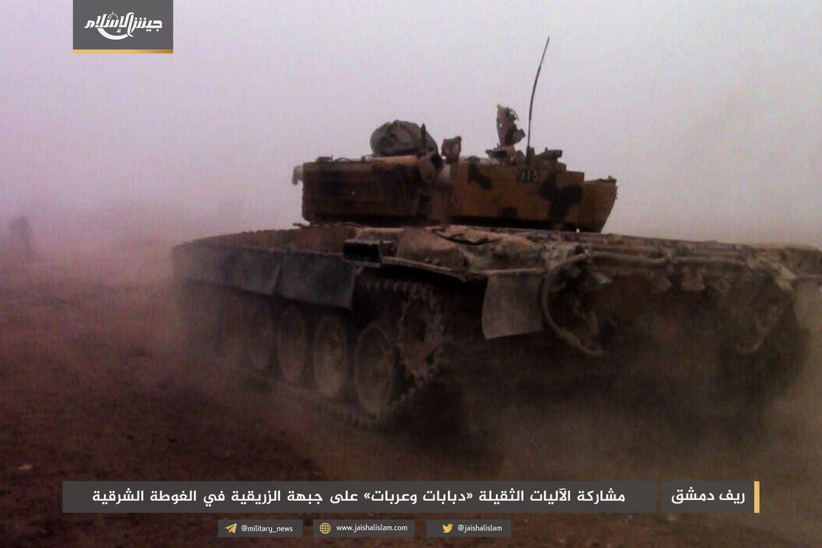 Government Forces Counter-Attack To Break Ahrar al-Sham Siege On Armored Vehicles Base (Map, Photos, Video)