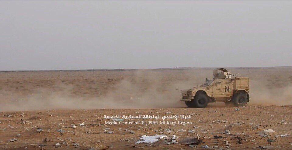 Saudi-led Coalition Develops Momentum In Yemen's Taiz Province
