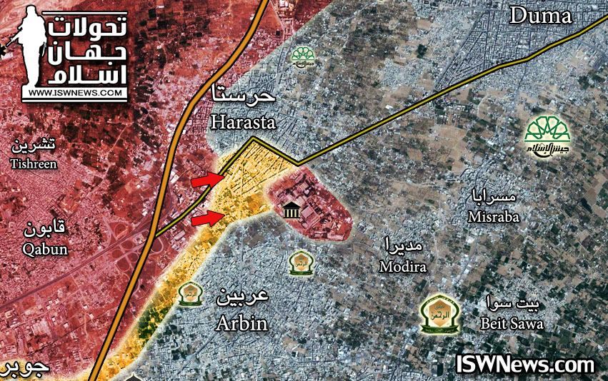 Government Forces Push Towards Armored Vehicles Base In Eastern Damascus (Map, Photos, Video)