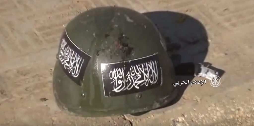 Video Confirmation: Syrian Troops Are In Control Of Sinjar In Southern Idlib